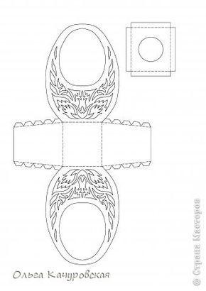 Мастер-класс Упаковка Пасха Вырезание Пасхальные корзинки Бумага фото 30