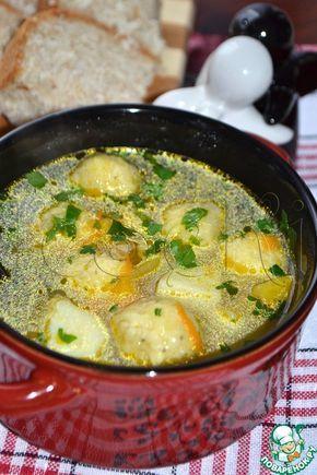Овощной суп с сырными шариками - кулинарный рецепт