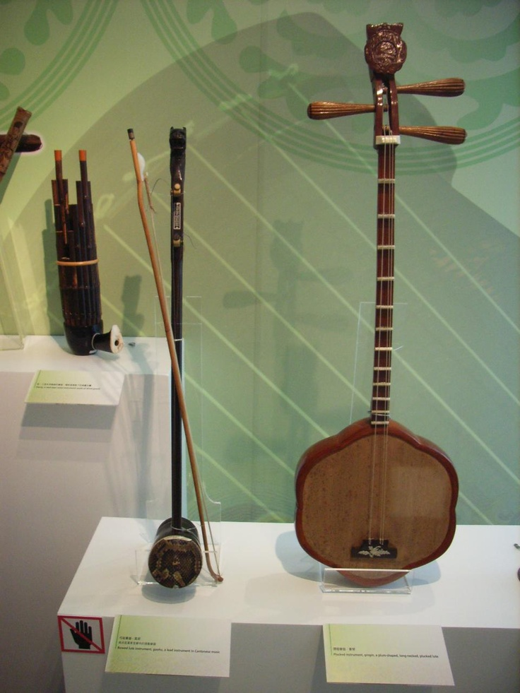 Erhu and Zhongruan like lute instruments. | Asia ...