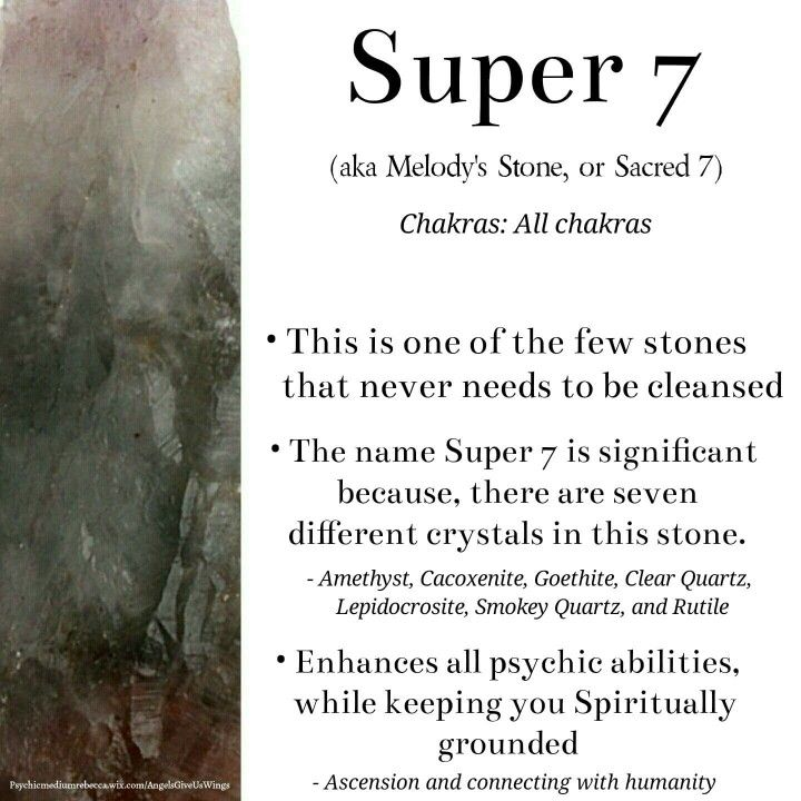 Super 7 (Melody's stone, Sacred 7) crystal meaning
