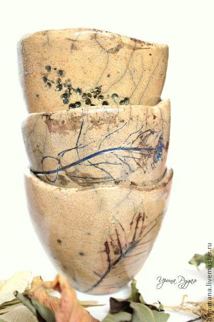 Керамические чаши для чая. Серия `Деревья и травы`. Три чаши для чая проданы))    Керамические чаши для чая 'Разнотравье' и 'Листва' из серии  'Деревья и травы'  созданы из природной уярской глины,с внутренней стороны покрыты прозрачной глазурью,а снаружи прозрачной…