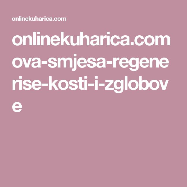 onlinekuharica.com ova-smjesa-regenerise-kosti-i-zglobove