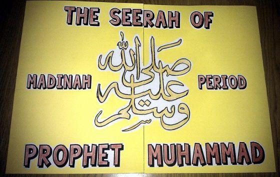 Seerah lapbook (Madinah period)