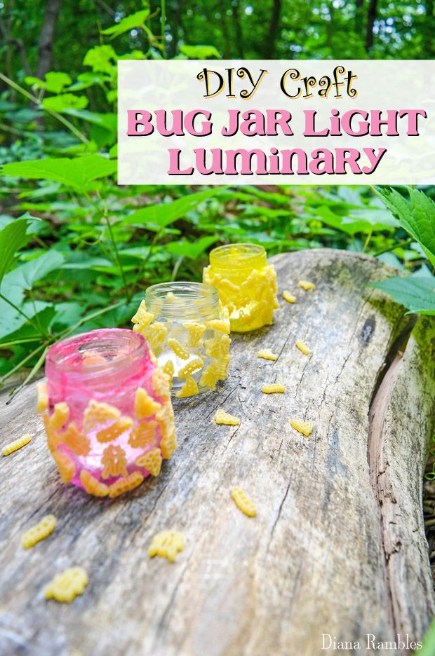 DIY Bug Jar Night Light Luminary Craft Tutorial AD #BackToPlay - Create this cute bug themed tea light holder to use outdoors. This easy craft is made with tea light candles in small jars.