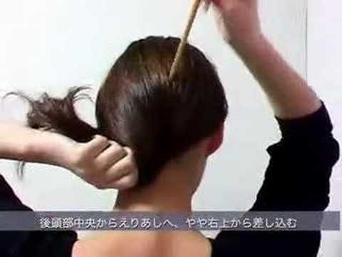 This helped me finally understand how to use a hair stick. (or in my case, a bamboo knitting needle)