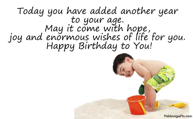 Happy Birthday Wishes To My Brother Quotes: Check Out Free Happy Birthday Bro Quotes Images, Pictures