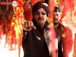 Sanjay Dutt's Son Of Sardaar to release on Diwali 2012!