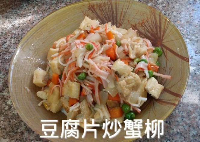Fired Tofu skin with crab stick meat Recipe -  Very Delicious. You must try this recipe!