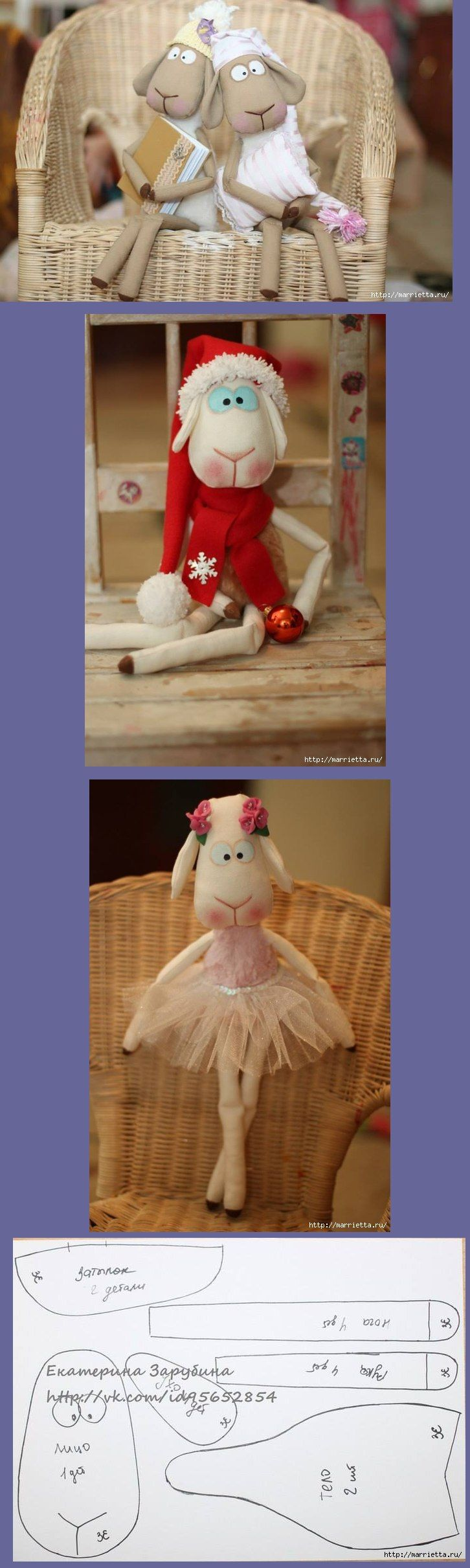 Sheepish Grins family