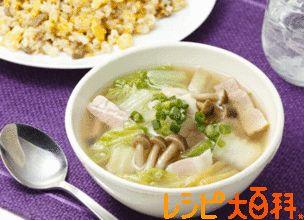 ベーコンと白菜のスープのレシピ・作り方   ベーコン 【AJINOMOTO PARK】