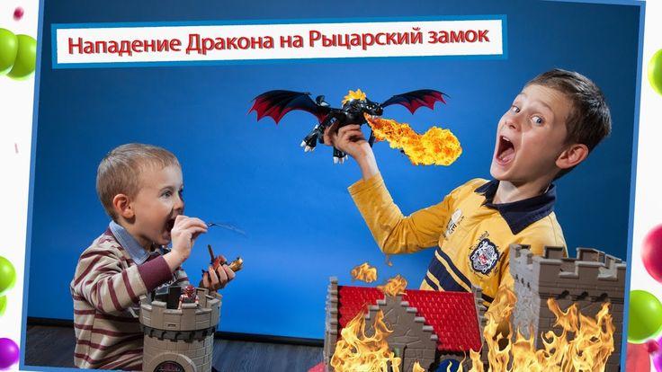 Нападение Дракона на рыцарский замок плеймобил Playmobil 5482 6001 6000