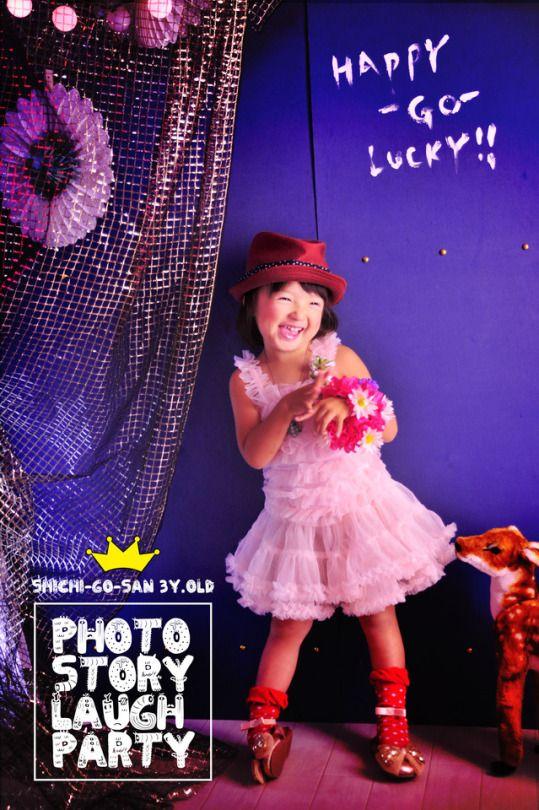 江別写真スタジオPHOTO STORY Laugh party