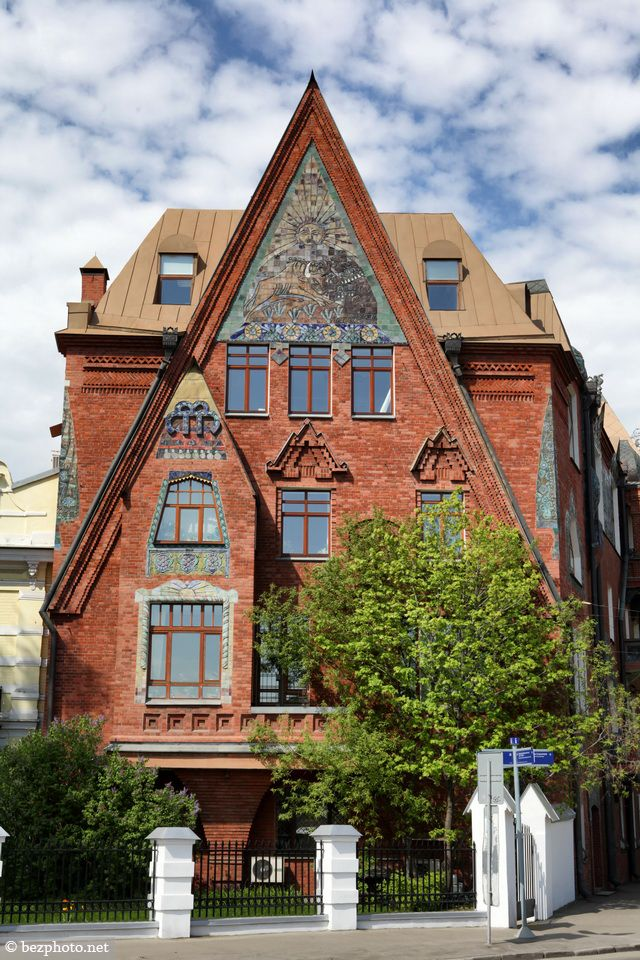 bezphoto: Architecture of old Moscow: Pertsov House. The Rus...