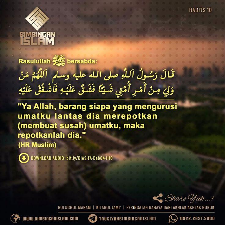 http://nasihatsahabat.com #nasihatsahabat #mutiarasunnah #motivasiIslami #petuahulama #hadist #hadits #nasihatulama #fatwaulama #akhlak #akhlaq #sunnah  #aqidah #akidah #salafiyah #Muslimah #adabIslami #DakwahSalaf # #ManhajSalaf #Alhaq #Kajiansalaf  #dakwahsunnah #Islam #ahlussunnah  #sunnah #tauhid #dakwahtauhid #alquran #kajiansunnah #doa #dzikir #zikir #doauntukpemimpin #pemimpin #penguasa #merepotkanumat #bikinsusahumat
