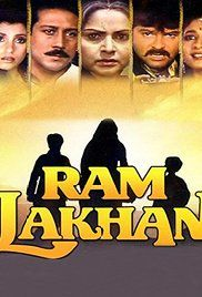Ram Lakhan Bhojpuri Movie. Sharda (Raakhee) vows vengeance when her husband is murdered by his two evil cousins, Bhishamber (Amrish Puri) and Bhanu (Paresh Rawal), and she and her two young sons are thrown out on the...