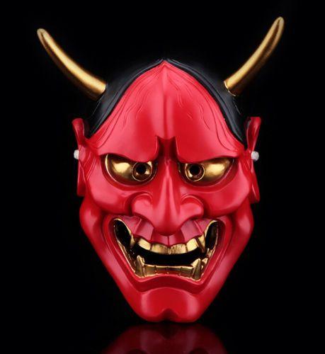 adult-Japanese-Noh-Hannya-Mask-Evil-Demon-Devil-Horned-Horror-halloween-Costume