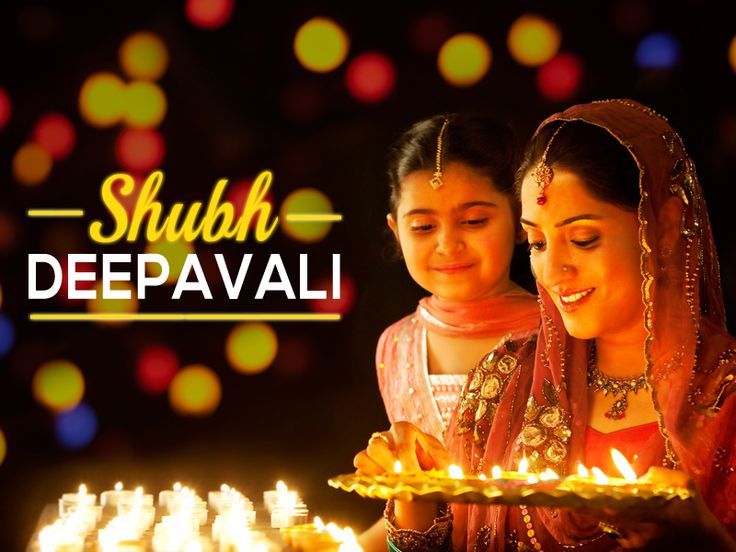 May this #diwali brighten-up with full of exciting surprises, happy moments and lightup your way with best future always.Callforloans™ Family wishing #HappyDeepavali to all and especially to our heros at #India border #Sandesh2Soldiers.