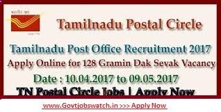 Apply now TN Postal Circle Recruitment 2017, appost.in - Tamil Nadu 128 GDS Vacancy 2017 | Online Application Form, TN Post Office Jobs 2017 Online Forms