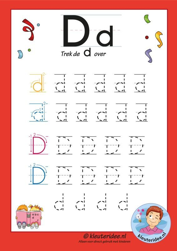 Pakket over de letter d blad 7, trek de letter d over, letters aanbieden aan kleuters,  free printable.