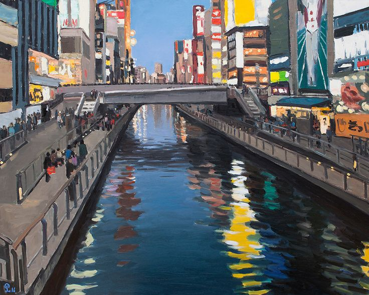"Pham Luan - Dotonbori Canal, OsakaOil on Canvas - 120cm x 150cm Exhibition - ""Seasons of Japan"" ANA InterContinental Tokyo Nov. 10, 2016 - Feb. 5, 2017 InquiryPin it"