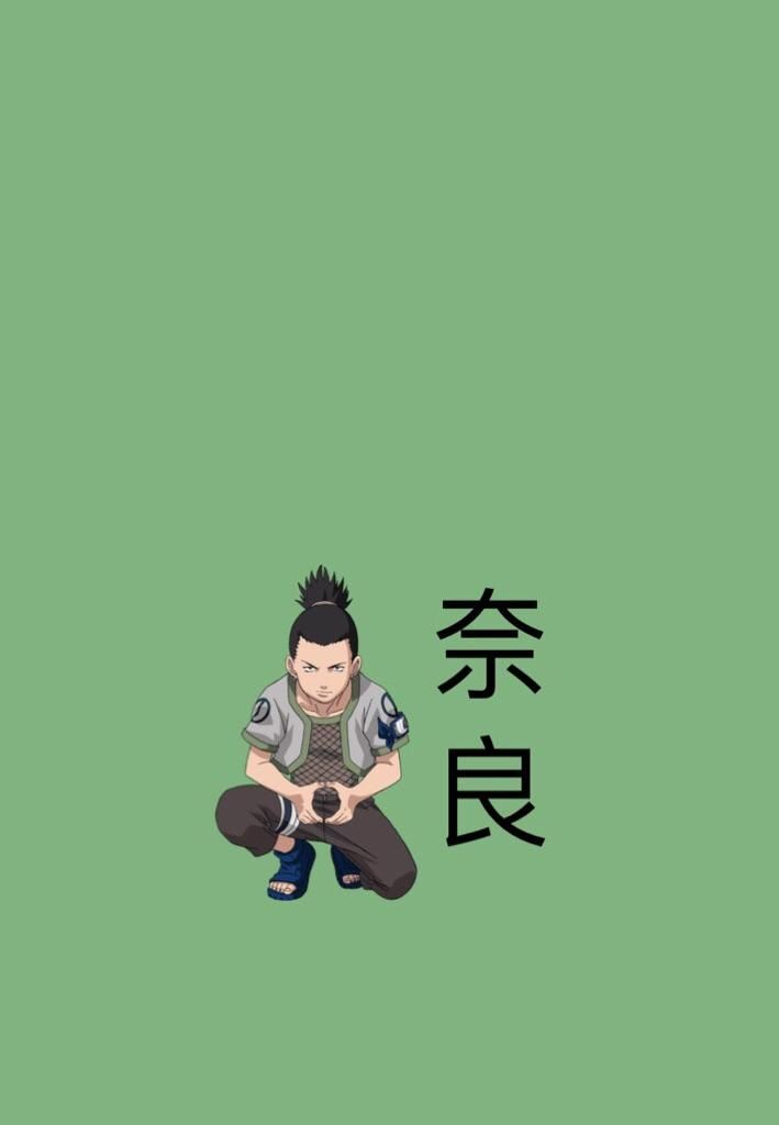 Simple Shikamaru Wallpaper Shikamaru Wallpaper Shikamaru Naruto Wallpaper