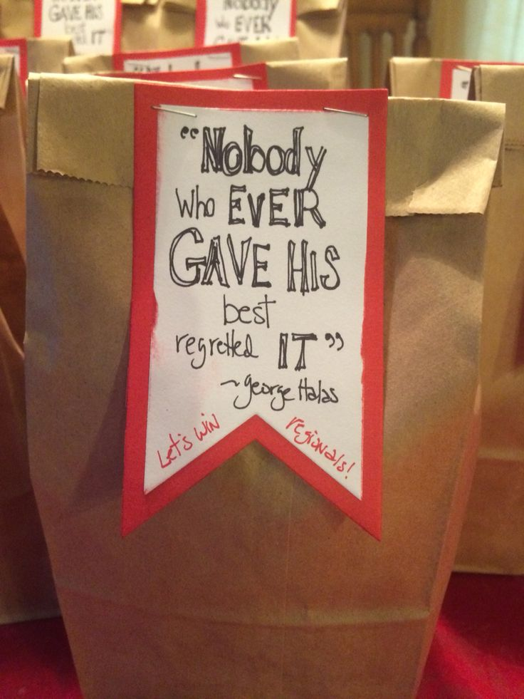 Banner With Motivational Quote For Basketball Snack Bag
