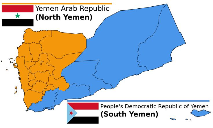 Map of North and South Yemen prior to unification