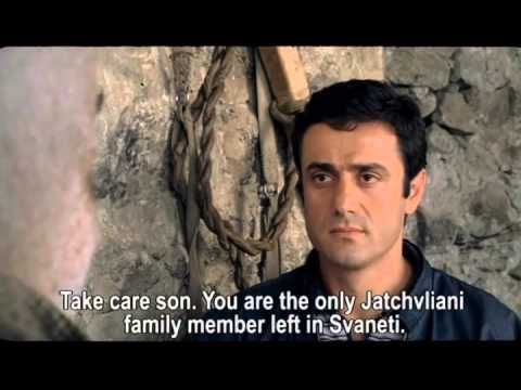 Svani (2007) with English subtitles / სვანი (2007)