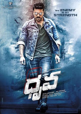 Watch Dhruva (2016) Full Movie Online DVDRip/720p/1080p - WRmovies.net