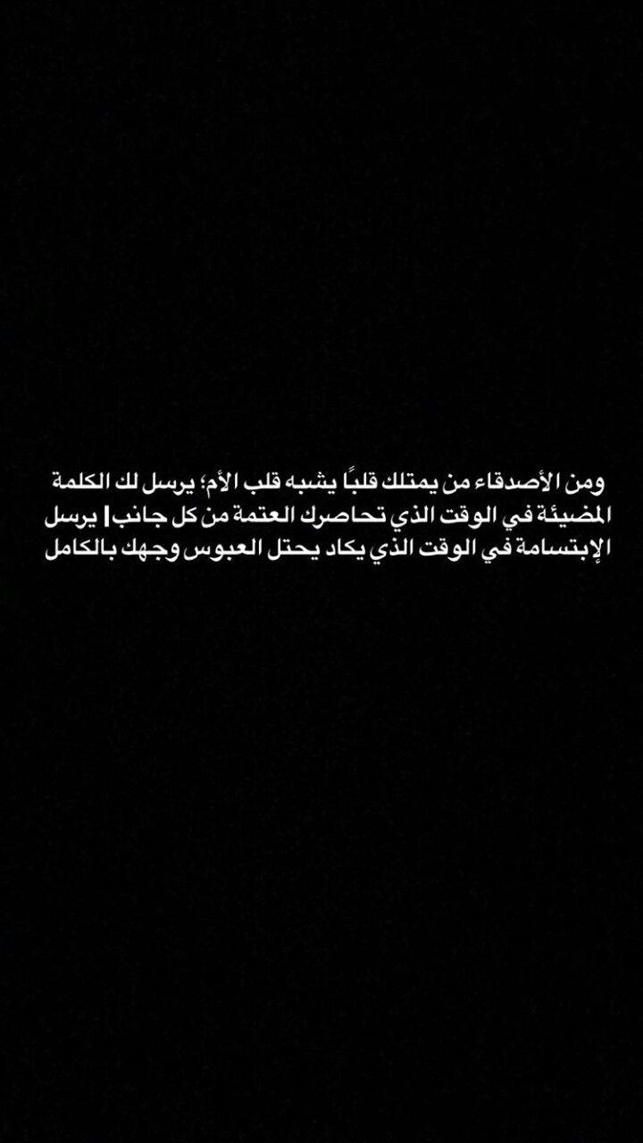 صور عن غدر الصحاب خيانة الاصدقاء Funny Arabic Quotes Arabic Funny Words