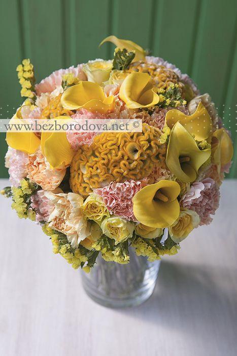Желтый свадебный букет из калл, целозии, роз и персиковой гвоздики