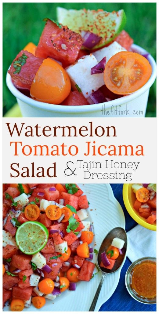 """Watermelon Tomato Jicama Salad with Tajin Honey Dressing is a 10 minute fruit salad recipe that is perfect for summer gatherings from Memorial Day, 4th of July and other casual entertaining. It's hydrating, healthy and has just a slight """"bite"""" with a dressing made from honey, lime juice and Tajin chile seasoning."""