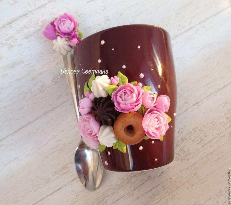 Купить Комплект Кружка ложка брошь Пионы - кружка на заказ, кружка с декором, кружка в подарок