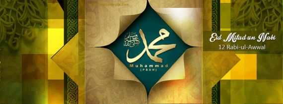 Eid Milad Un Nabi Cover Photos for Facebook