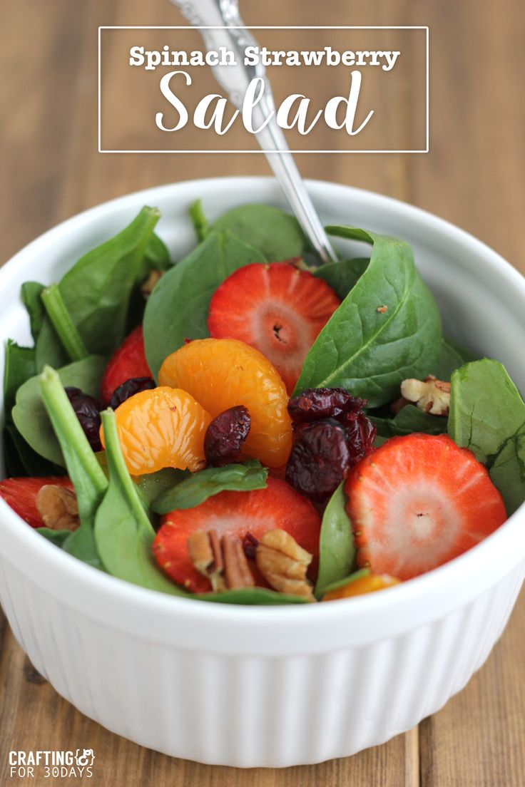 Delicious Strawberry Spinach Salad - the perfect, healthy meal for the new year! www.thirtyhandmadedays.com