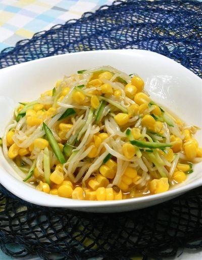 簡単、作り置きで使い切り〜のおかず、もやしとコーンのナムル風サラダ ...
