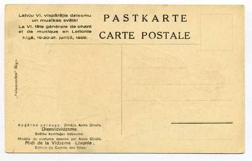 Latvian National Costumes Latvia Livland 1926 Cirulis Salamandra Riga Postcard | reverse