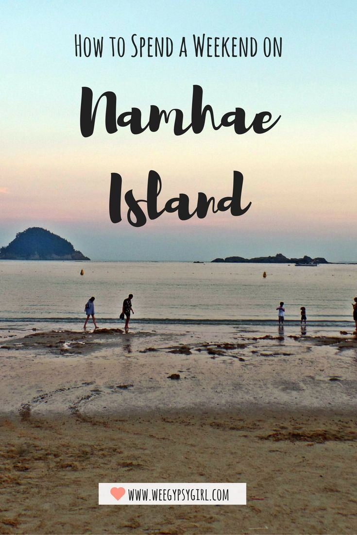Namhae Island is one of the most naturally beautiful places in Korea. Here's my recommendation on how to spend a weekend there.