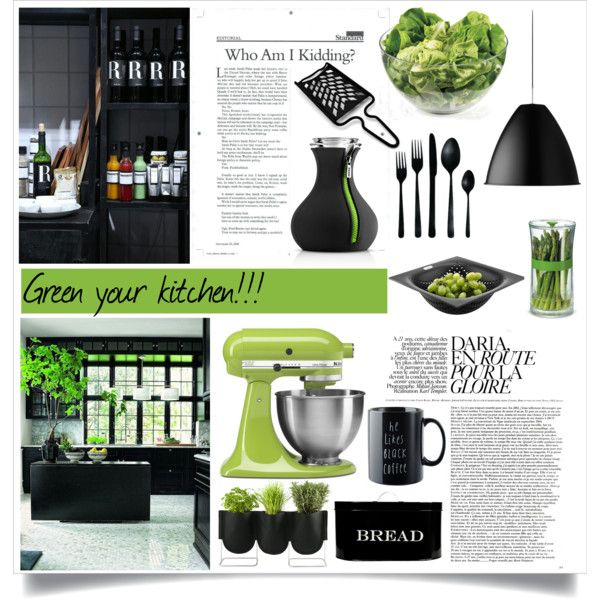 "Black and Green Kitchen. ""Green&Black"" by kristina-krizanec on Polyvore"