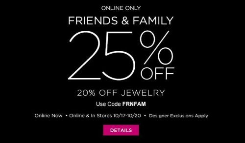 Saks 25% off Coupon Code Friends and Family