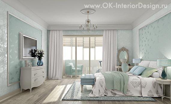 спальня в бирюзовых тонах фото - Поиск в Google