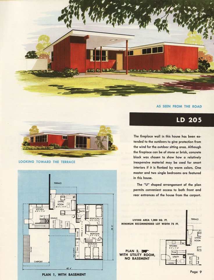 House Plans from the Holland Lumber Company in Omaha Nebraska (1951)