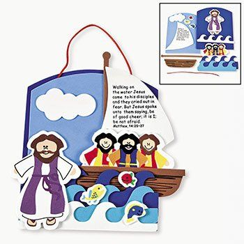 Christian Bible Story Crafts for Sunday School