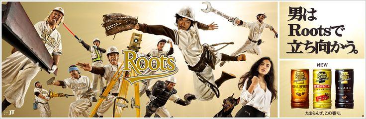 男はRootsで立ち向かう。 たまらんぜ、この香り。Roots JT