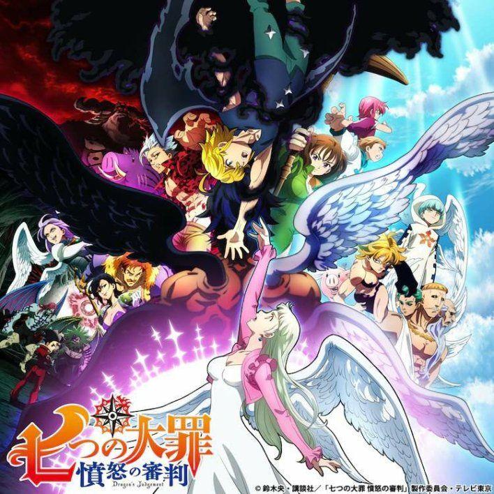 Nanatsu No Taizai Season 4 Indonesia Seven Deadly Sins Anime Death Note Cosplay Seven Deadly Sins