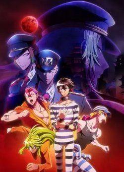 Nanbaka S2 VOSTFR Animes-Mangas-DDL    https://animes-mangas-ddl.net/nanbaka-s2-vostfr/