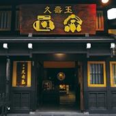 Sake Brewery Tour Takayama