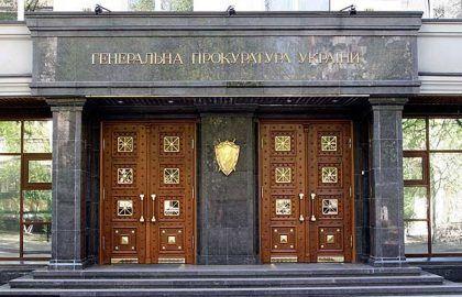 Очищение Генпрокуратуры как залог выживания Порошенко http://dneprcity.net/ukraine/ochishhenie-genprokuratury-kak-zalog-vyzhivaniya-poroshenko/  Назначение Юрия Луценко в Генпрокуратуру не предвещало ничего хорошего для качественных изменений в системе. Но оказалось, что это только на первый взгляд. Дело в том, что сам президент оказался заложником