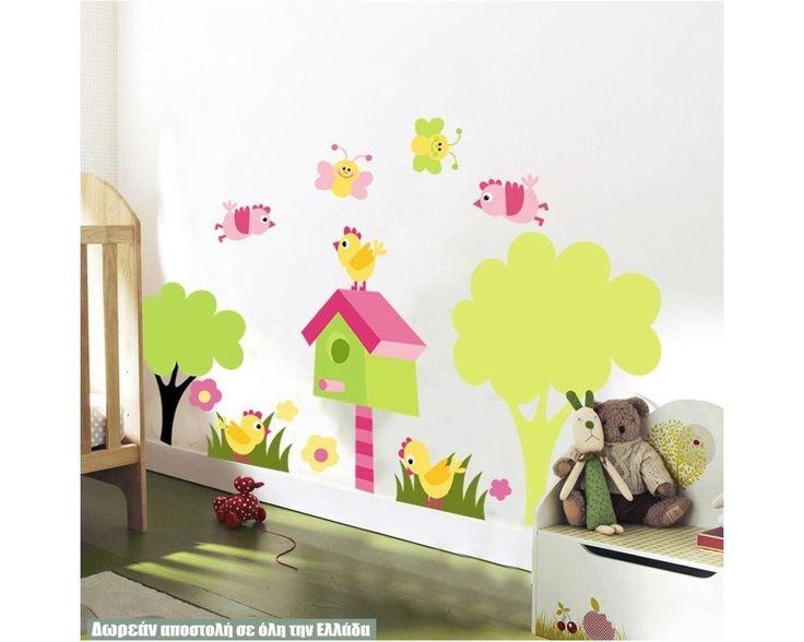 Πεταλούδες και πουλάκια στον κήπο, παράσταση σε αυτοκόλλητα τοίχου , δειτε το!