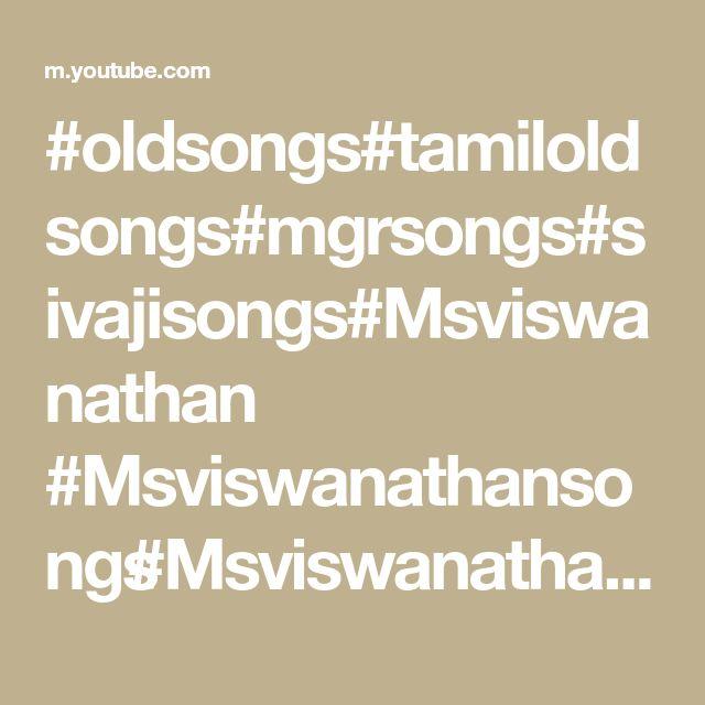 #oldsongs#tamiloldsongs#mgrsongs#sivajisongs#Msviswanathan #Msviswanathansongs#Msviswanathanmovies #Manjula #Manjulamovies...